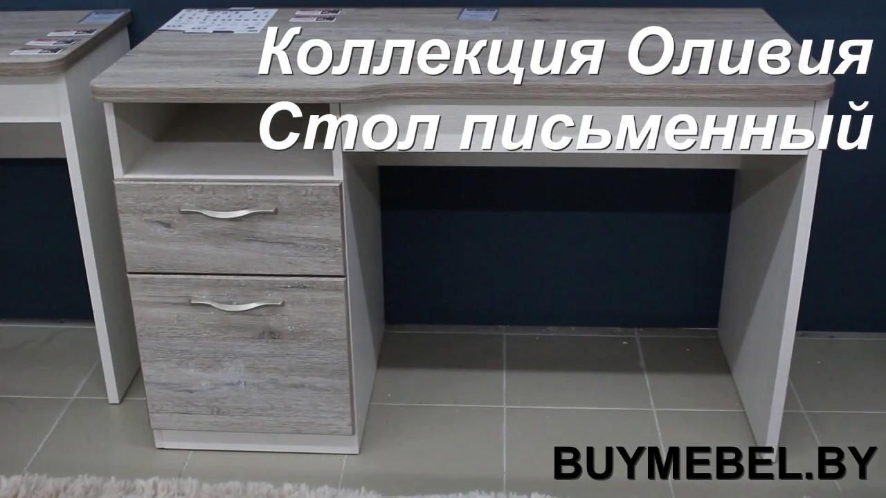 Прикроватные тумбочки в минске широко представлены на портале dom. By. Сравнивайте предложения и покупайте прикроватную тумбы по отличным.