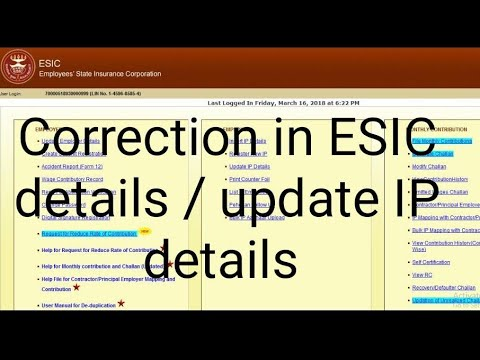 How to correct details in esic youtube how to correct details in esic spiritdancerdesigns Gallery
