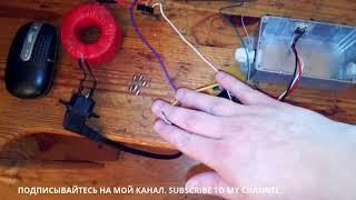 видео Как получить различные напряжения от трансформатора с одной вторичной обмоткой