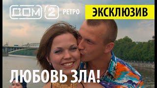 РЕТРО ДОМ2 - ПЕРВЫЕ СЕРИИ  23 06 2004