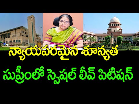 AP government filed a special leave petition in supreme court || Nidhi tv