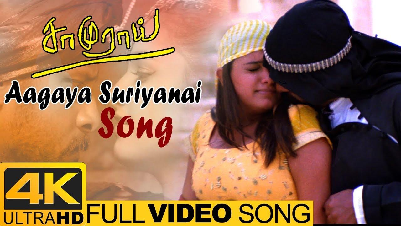 Download Aagaya Suriyanai Full Video Song 4K   Samurai Tamil Movie Songs   Vikram   Tamil Hits 4K