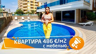 недвижимость в турции. купить недорого квартиру с мебелью в махмутларе, аланья, турция RestProperty