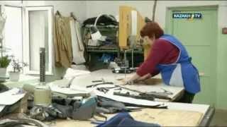 швейная фирма