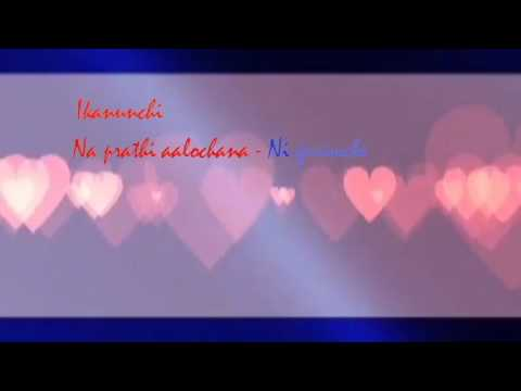 I love you by akash