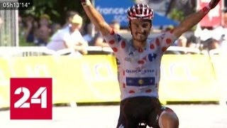 """""""Слезоточивый"""" этап велогонки Tour de France: спортсмены делятся впечатлениями - Россия 24"""