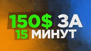 Как зарабатывать от 300 тысяч рублей на торгах по банкротству