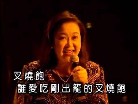 朱咪咪 - 叉燒包 (金曲滿天星演唱會) - YouTube