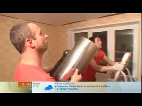 видео: Натяжные потолки своими руками   Первый канал