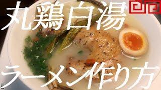 ラーメン動画