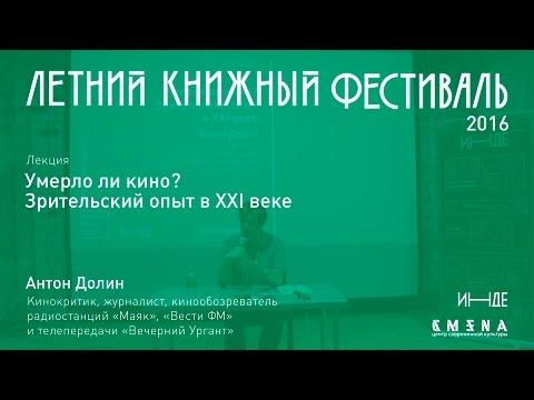 Аватар — КиноПоиск -