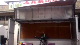 2013.9.8 (日) 第38回 愛らぶ高梁 ふれあい広場 まつもとななみ『紺屋...