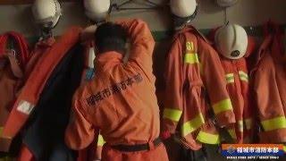 【稲城市】消防PR動画「守るために」