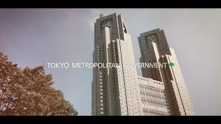 東京都職員紹介ムービー「We're dreaming in TOKYO」(Short Ver.)