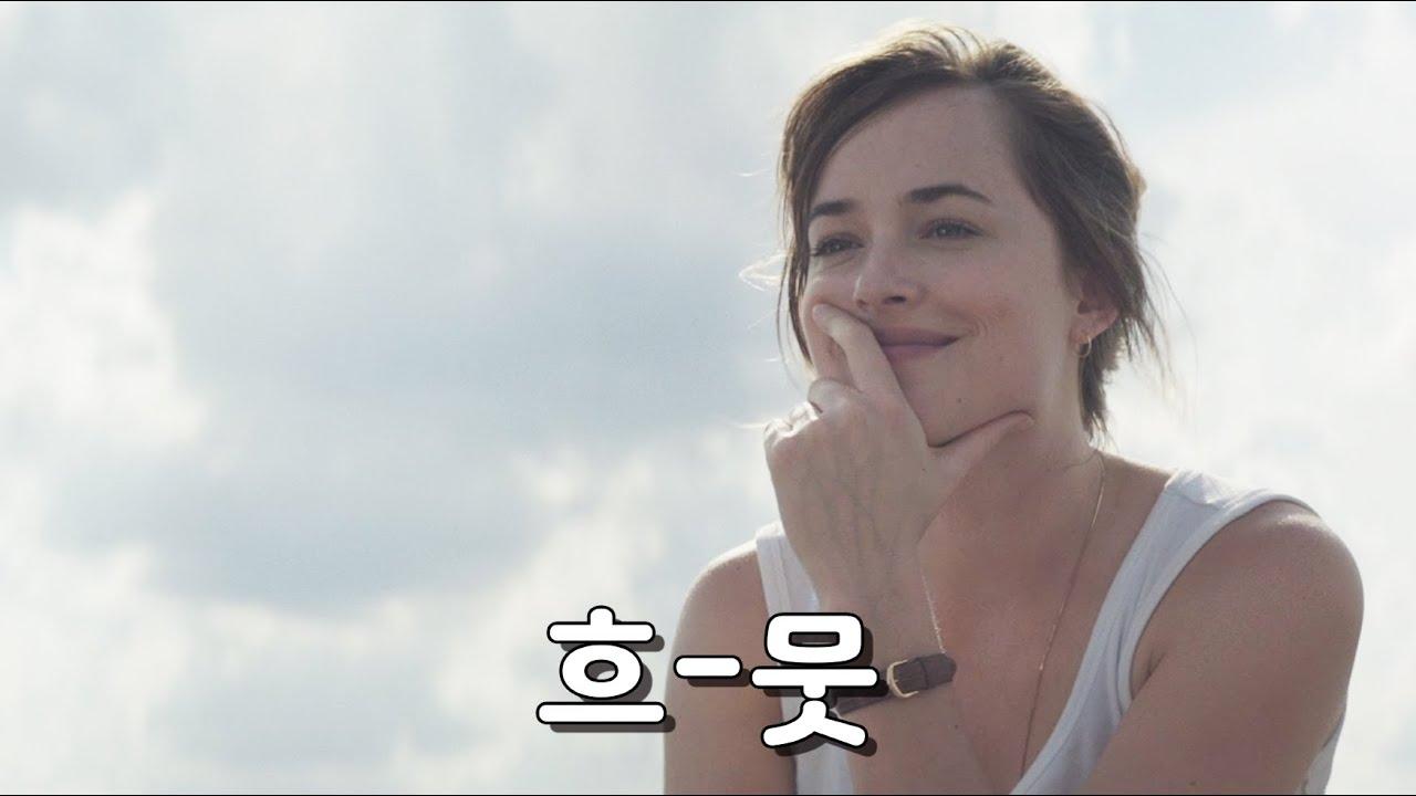 당신의 편견을 바꿔줄 수 있는 마음 따뜻해지는 영화 | 〈트랜스포머〉 샤이아 라보프 주연 〈피넛 버터 팔콘〉