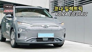 30   2019 Hyundai Kona Electric