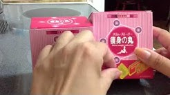 Authentic  Japan Hokkaido slimming pills, REAL OR FAKE