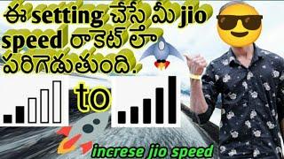 How to increasing your jio 4g internet speed in telugu |internetspeed|