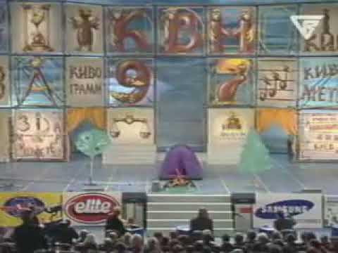 КВН 1997 грибники.