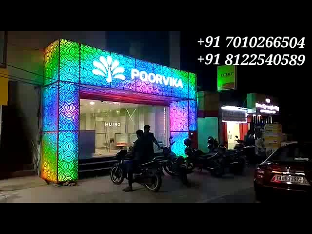 3D Building Showroom Elevation Design ACP Work LED Light Name Board Decoration +91 8122540589