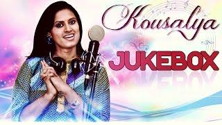 Kousalya Telugu Hit Songs || Jukebox