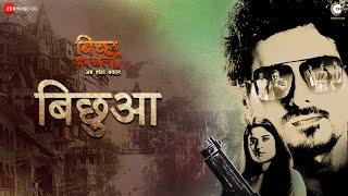 BICHHUA - Bicchoo Ka Khel | Divyenndu | Anshul Chauhan | Geet Sagar | Imran Ali