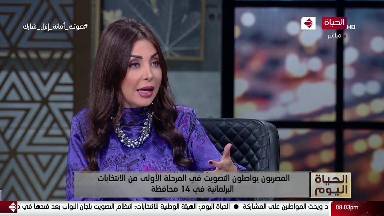 محمود نفادي: الانتخابات البرلمانية تشهد مشاركة إيجابية وسط ثقة الشارع في نزاهة وشفافية