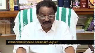 A K  Balan Nepotism row  Documents found against minister