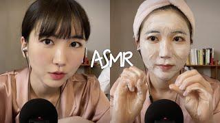 이어폰 필수! 소곤소곤 나이트루틴 ASMR  ft. 클…