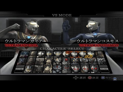 Ultraman Fighting Evolution Rebirth All Characters Ps2 Youtube