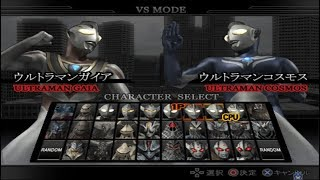 Ultraman Fighting Evolution Rebirth All Characters [PS2]