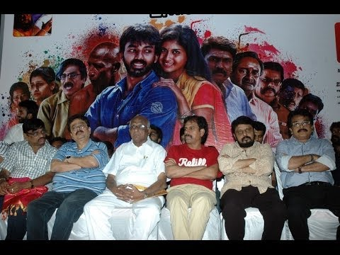 Marumunai Audio Launch | Vikraman | RK Selvamani | KR | Marumunai 2 - BW