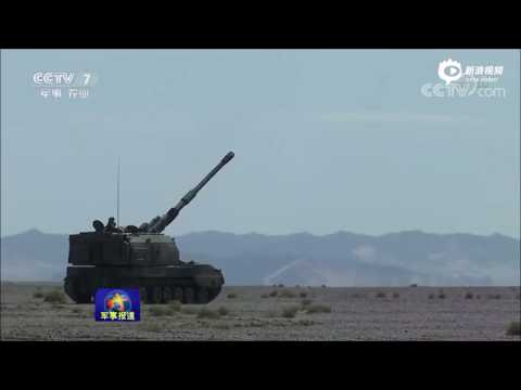 People's Liberation Army PLZ05/45 155mm Self propelled Howitzer