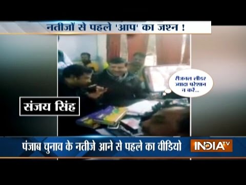 AAP clears the air over leaked video showing party workers celebrating Punjab win
