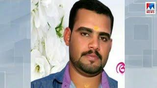 Wayanad Ambalawayal Nidhin death