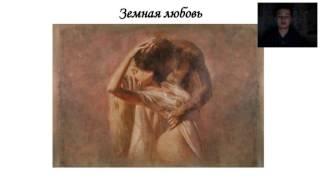 Дмитрий Diamant. Уровни любви в Таро. Диагностика отношений.