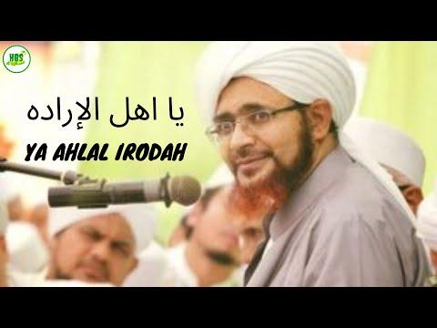 Lirik Qosidah Ya Ahlal Irodah ( يا اهل الإراده )