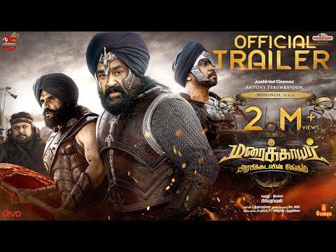 MARAIKKAYAR - Official Tamil Trailer | Mohanlal, Arjun, Prabhu, Suniel Shetty | Priyadarshan