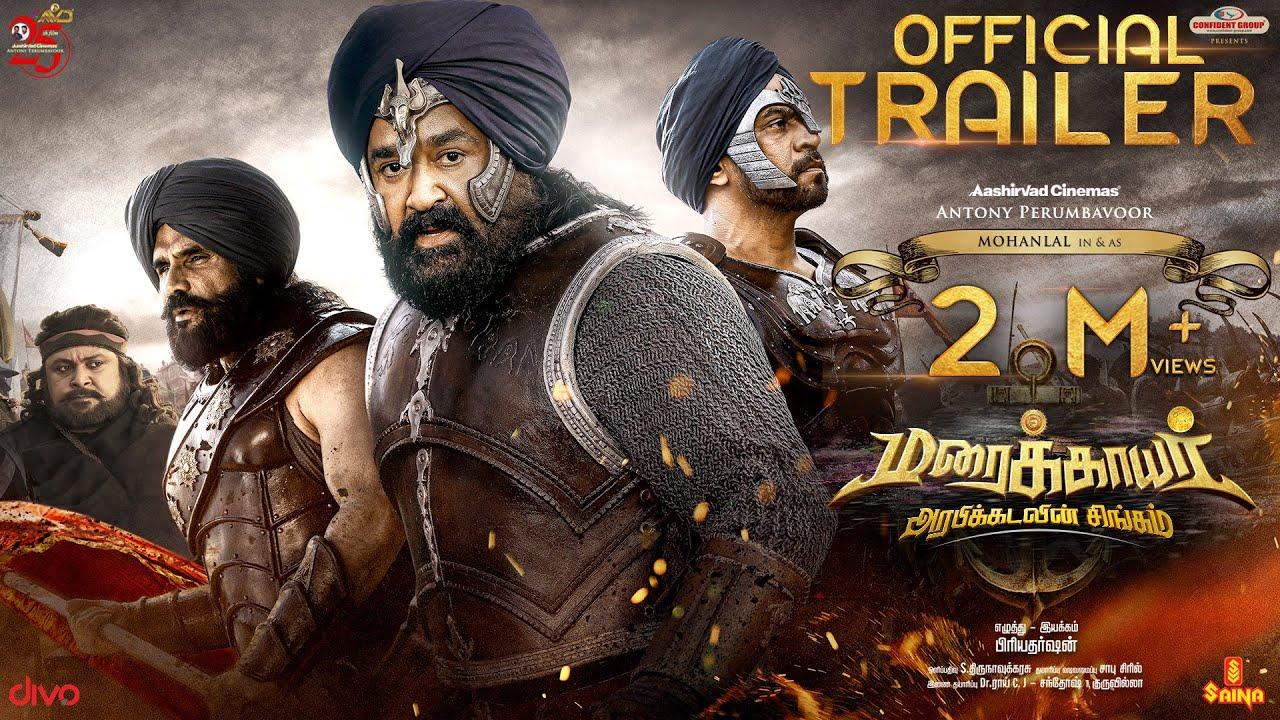 MARAIKKAYAR - Official Tamil Trailer   Mohanlal, Arjun, Prabhu, Suniel Shetty   Priyadarshan