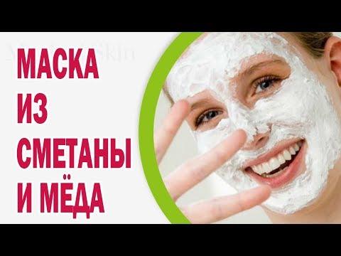 маска из сметаны и огурцов для лица