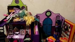 маленькая Катя играет monster high вся коллекция монстры хай куклы miss Katie