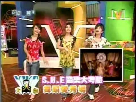 20041207音樂v霸主Encore