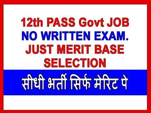 job alert 2019 in rajasthan
