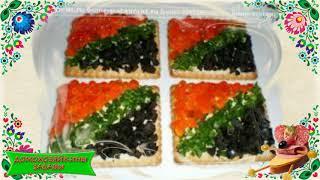 Бутерброды Простые идеи для украшения праздничного стола