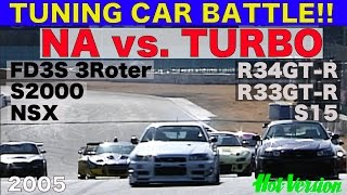 NA vs.TURBO Turning Car BATTLE in 筑波【Best MOTORing】2005