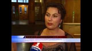 Благотворительный концерт прошел в здании вокзала в Симферополе  - «Видео новости - Крыма»