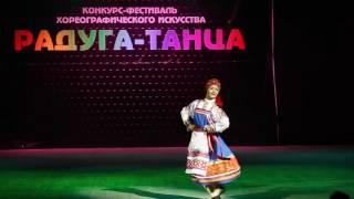 VI Международный конкурс-фестиваль хореографического искусства «Радуга – танца 2016»!(, 2016-05-18T20:47:49.000Z)