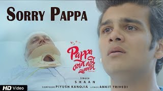 Sorry Pappa | Shaan | Pappa Tamne Nahi Samjaay | Manoj Joshi | Bhavya Gandhi | Dharmessh Mehta