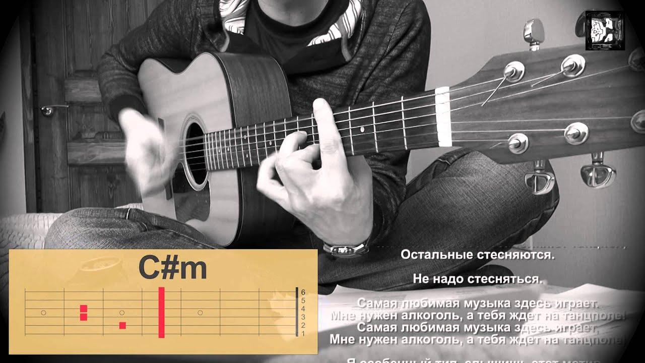 Скачать песни Иван Дорн в 3