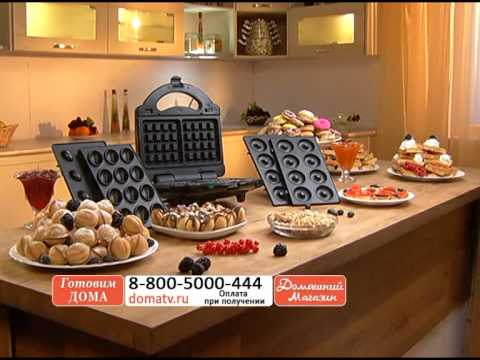 Бутербродницы в магазине aks. Ua. В ассортименте 102 товара. Доставка 1 2 дня по всей украине. ☝профессиональная консультация ✓выгодные цены.